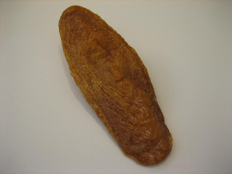 名東区のケーキ屋ラティアールの【リーフパイ】